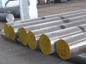 Stainless steel round ba
